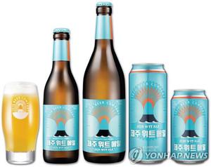 Jeju Beer, der Tesla der koreanischen Bierbrauer geht an die Börse