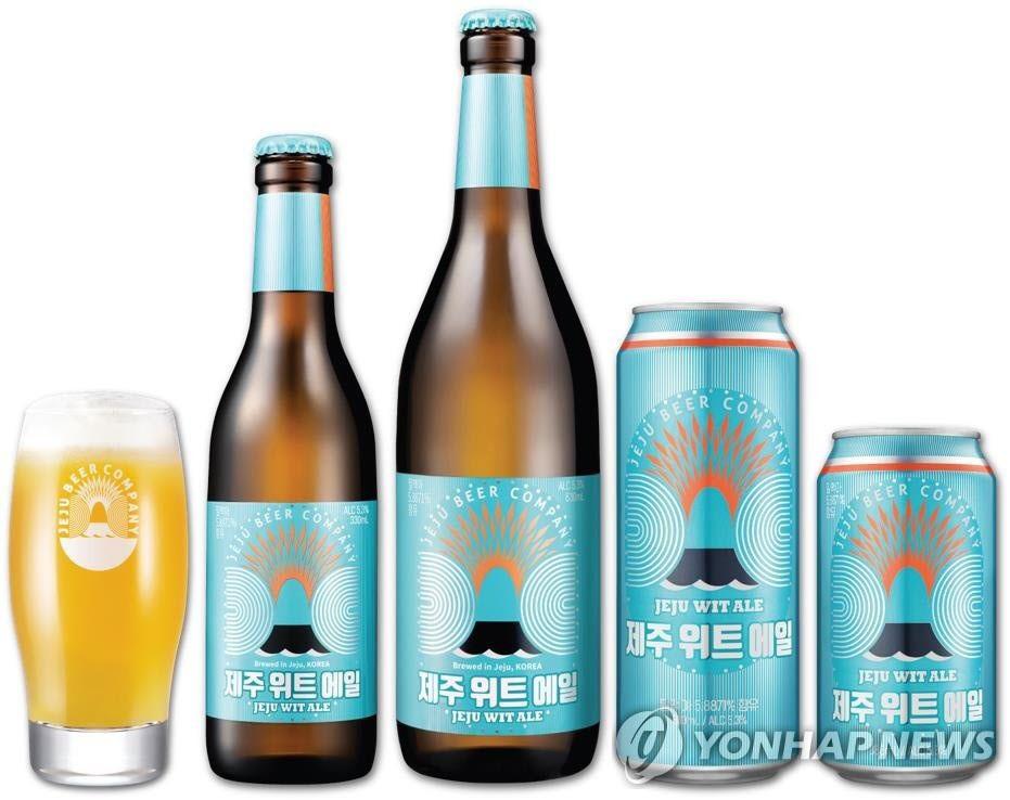 Jeju Beers - Yonhap News