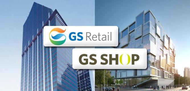 GS Retail und GS Home