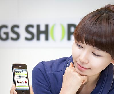 GS Shop - Mobile.PNG