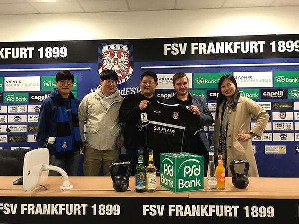 FSV Frankfurt Premium Partner.jpg