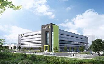 GS Shop Logistic Center.jpg