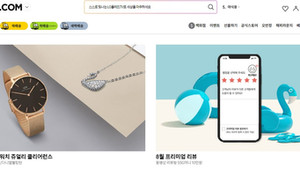 SSG.com geht Anfang nächstes Jahr an die Börse und erhöht seine Beteiligung an Starbucks Korea