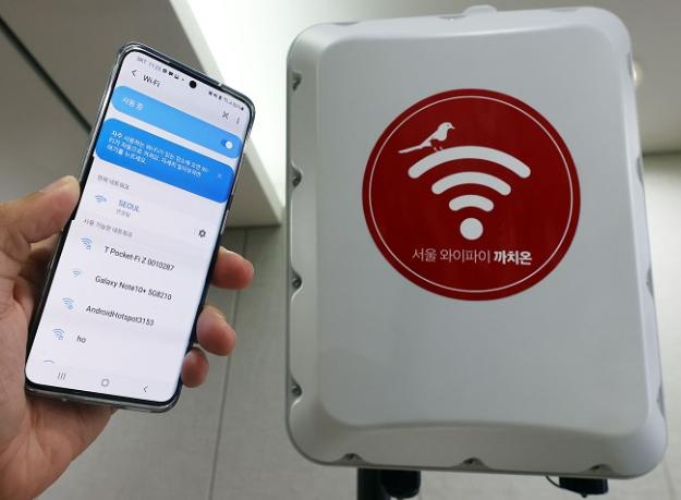 """Kkachi On"" neuer wireless access point (AP)  (Yonhap)"