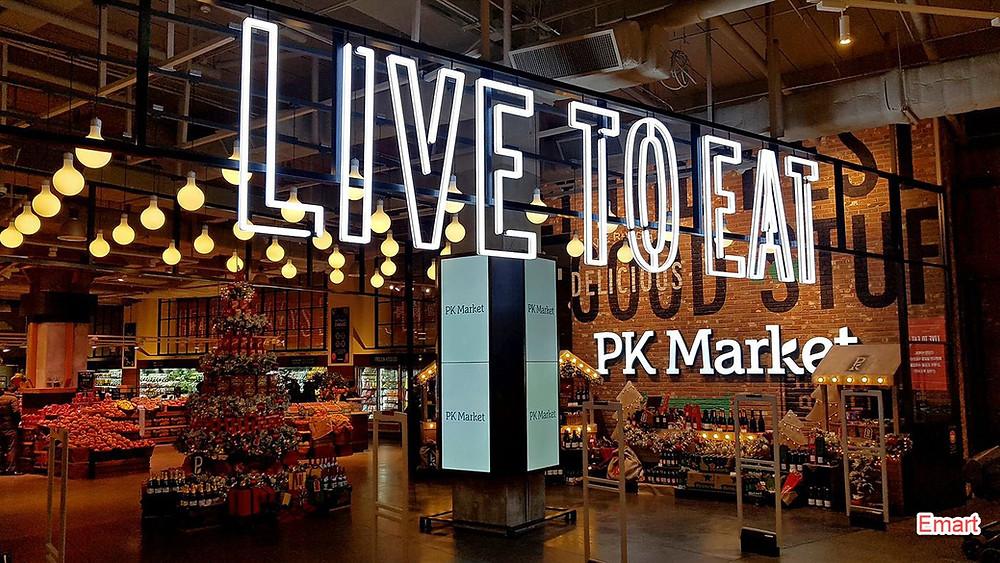 Emart - PK-Market
