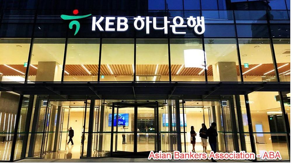 KEB Bankfiliale