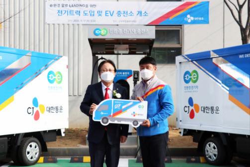 Park Keun-hee, CEO von CJ Logistics, links, überreicht einem Mitarbeiter in Gunpo, Gyeonggi, auf einer Veranstaltung am Dienstag einen elektrischen Lieferwagen, um die Eröffnung einer Ladestation für Elektrofahrzeuge in der Region zu feiern. [CJ LOGISTICS]