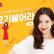 Coupang und Naver: starke Kandidaten für die Übernahme von Yogiyo