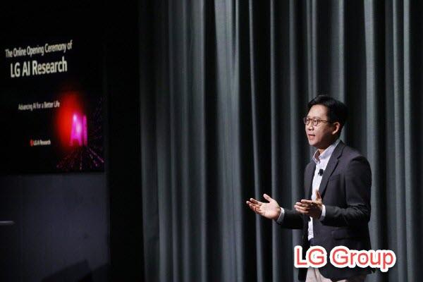 Bae Gyung-hoon - LG Group
