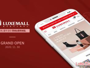 Lotte Duty Free eröffnet online Luxe Mall
