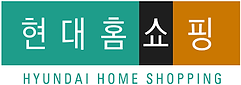 Hyundai Home Shopping Logo.png