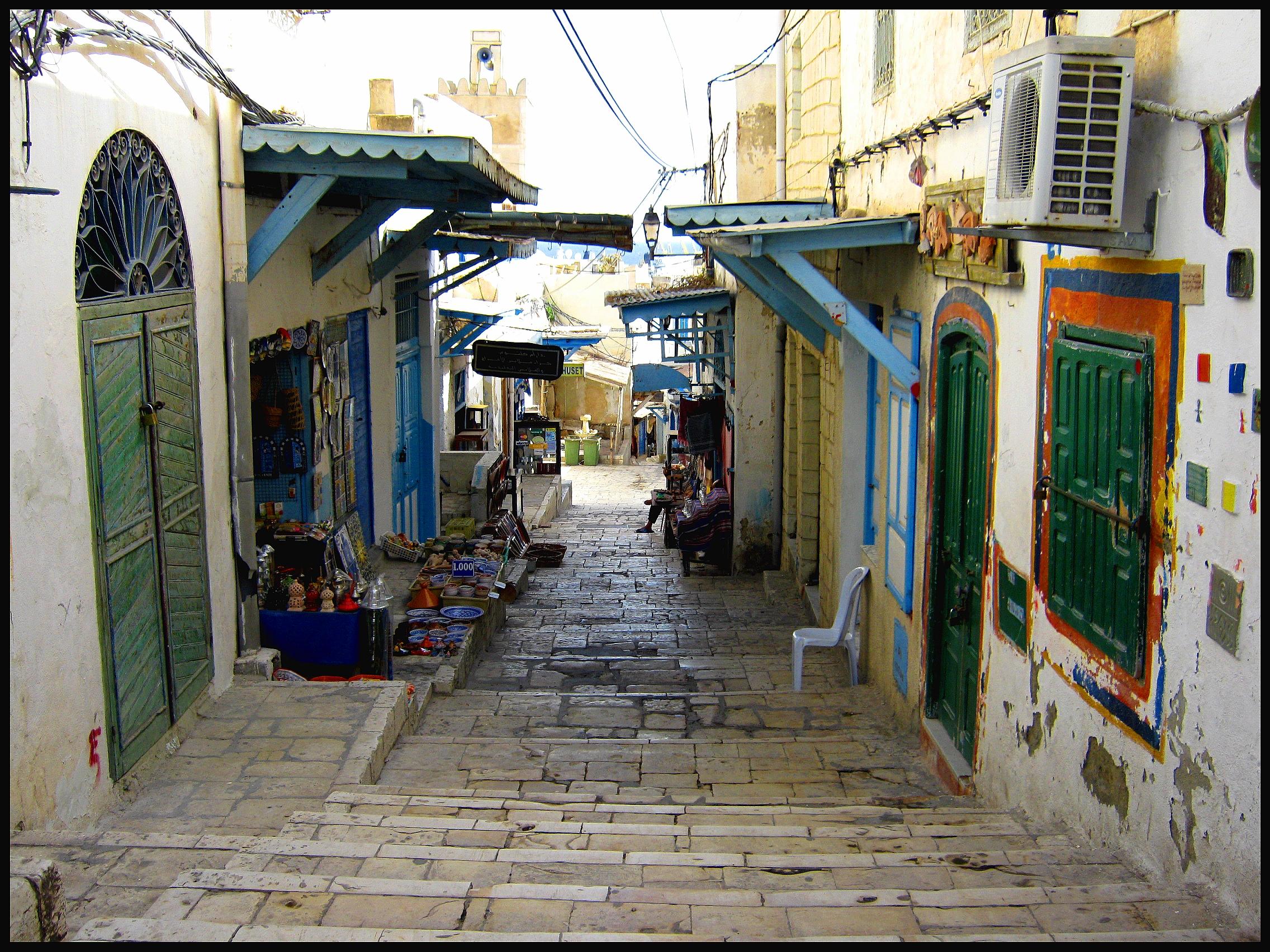 Medina Way