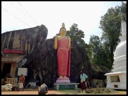 Yatagala Raja Maha Vihara