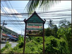 Phuket Inter House