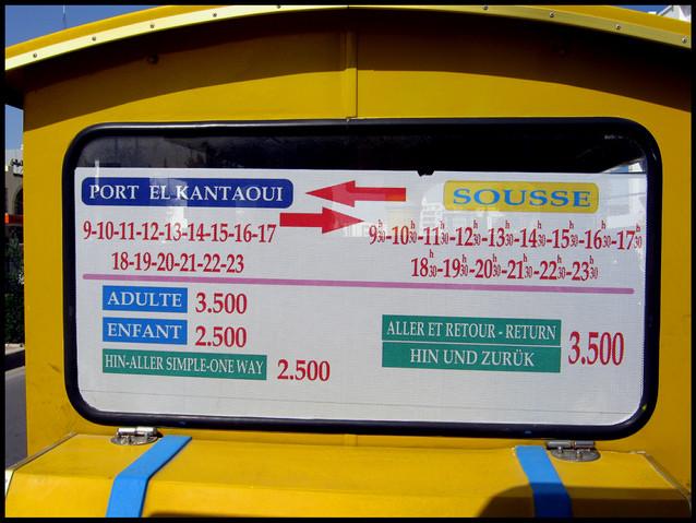 Tuk-Tuk to Port el Kantaoui