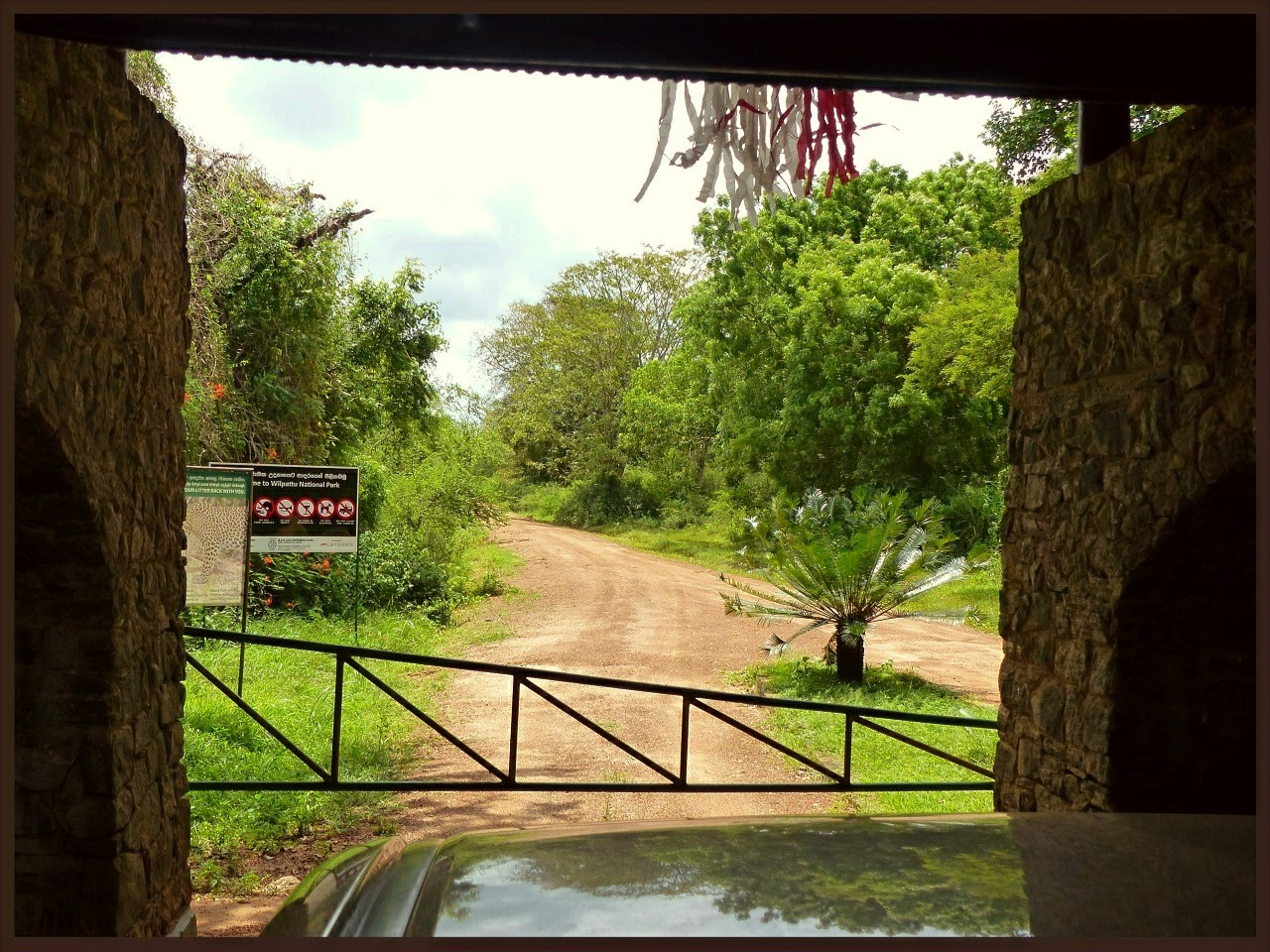 Entry to the Park