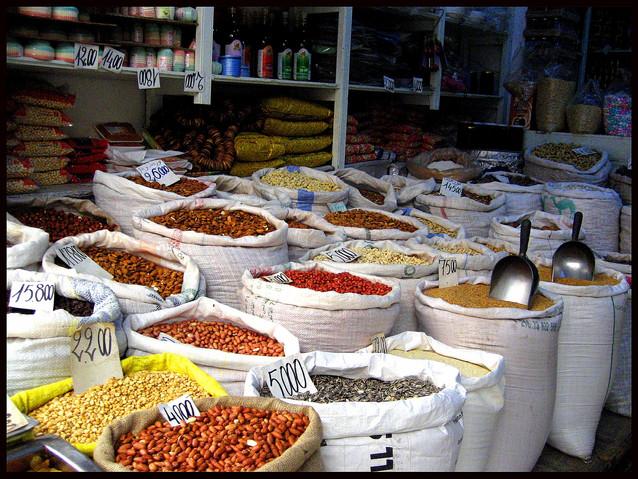 Medina, Nuts
