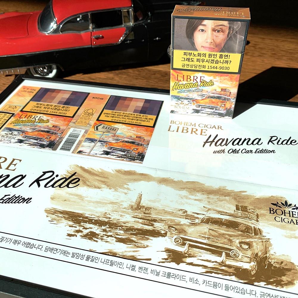 BOHEM CIGAR Havana Ride