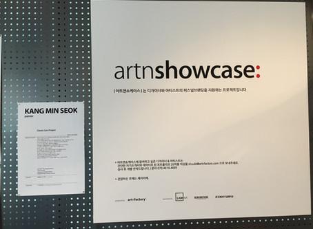 artnshowcase: 아트앤쇼케이스 프로젝트