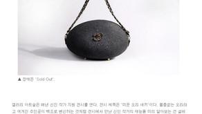 기획 8th 신진작가 지원 전- 부산일보