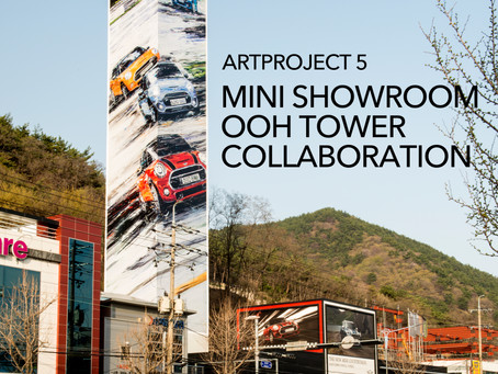 ARTPROJECT 5 MINI SHOWROOM OOH TOWER