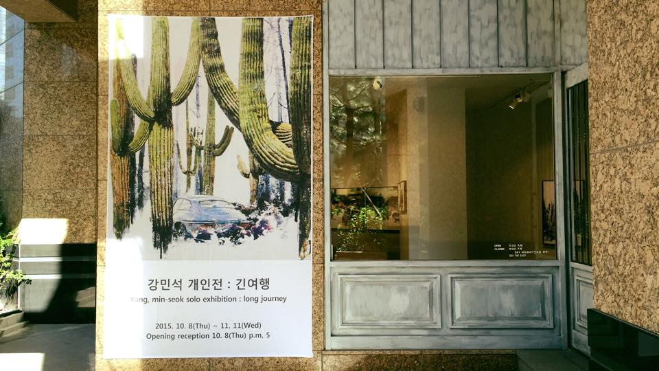 The 5th Solo Exhibition long journey