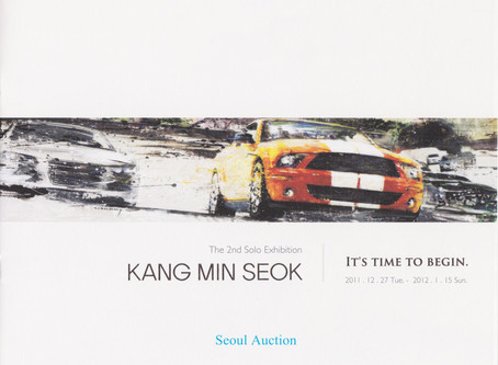 The 2nd Solo Exhibition It's time to begin.