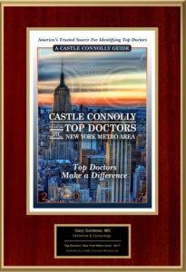 gary goldman md castlle connolly top doctor award 2017