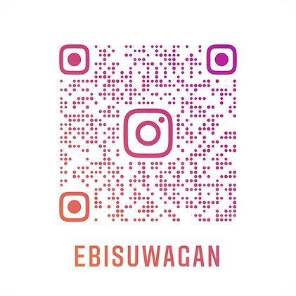 ebisuwagan_nametag.png