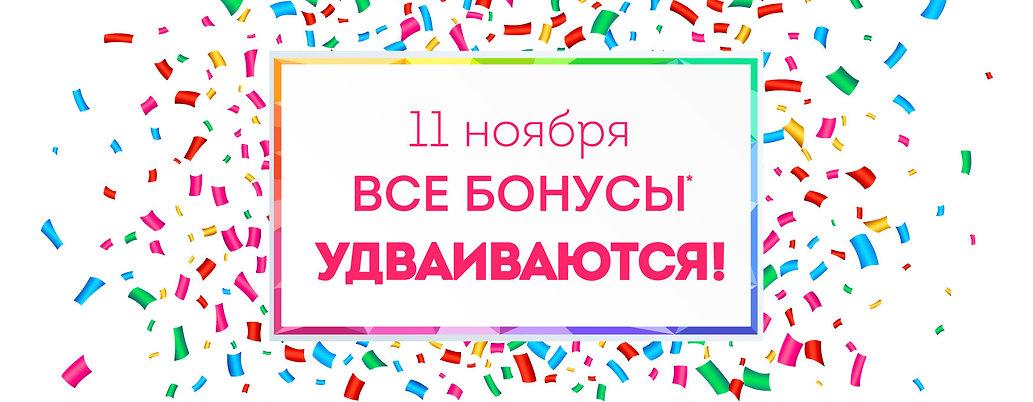 11_noyabrya_1.jpg