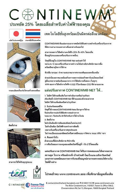 VCTM THAI 2 flatted THAI FLYER CORRECT L