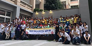 2018 Micro:bit Day 嘉年華