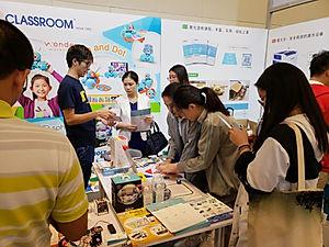 第四屆中國教育創新成果公益博覽會