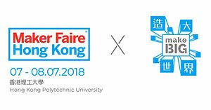 Maker Faire Hong Kong