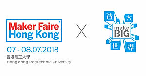 Maker Faire Hong Kong
