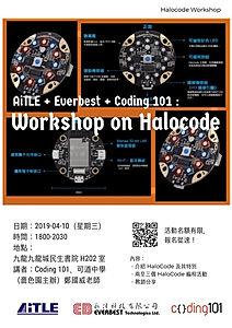 Workshop on Halocode