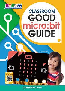 Good Micro:bit Guide