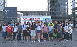 Japan Maker Faire