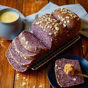 블루베리 식빵과 강황 아몬드 우유 | Blueberry Bread & Tumeric Almond Milk