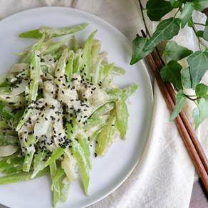 셀러리 들깨 나물   perilla celery na-mul   healthy and yummy celery side dish