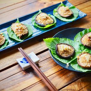 표고버섯 깻잎쌈 | Shiitake mushroom Sesame leaf wrap