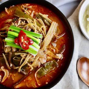 채개장 | 세상 쉬운 야채육개장 | Korean style Spicy vegetable soup