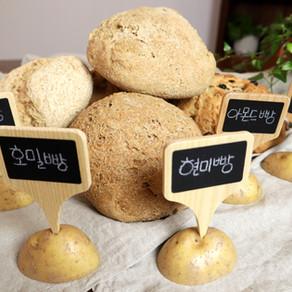 세상에서 제일 쉬운 곡물빵   곡물빵 셋 아몬드빵 하나   밥 대신 먹어도 좋을 귀리빵 + 호밀빵 + 현미빵 + 아몬드빵 만들기   곡물빵 기본 공식 레시피