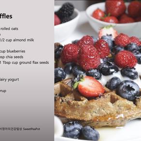4가지 귀리 와플 | 건강하고 맛있게 | 4 Oat Waffles! | Healthy+Easy+Yummy!