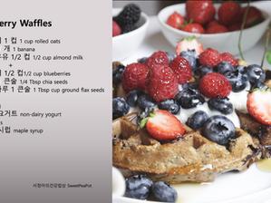 4가지 귀리 와플   건강하고 맛있게   4 Oat Waffles!   Healthy+Easy+Yummy!