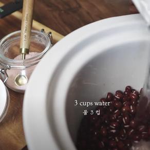 팥소 만들기 | how to make red bean paste