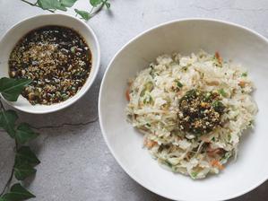 아삭아삭하고 촉촉한 숙주나물밥   전기밥솥으로 만드는 한그릇 레시피   나노미와 함께 하는 밥 이야기   나노미 무료체험 있어요!