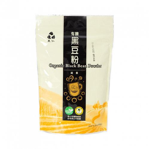 YES163 有機黑豆粉