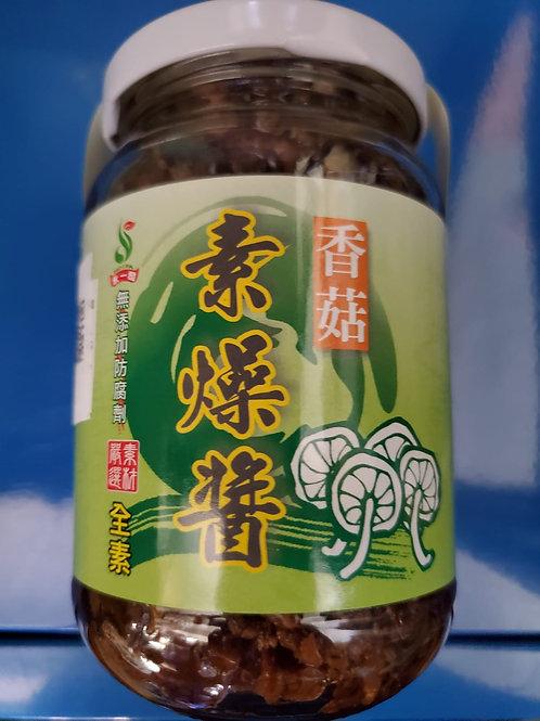 YES088 禾一發香菇素燥醬 350克