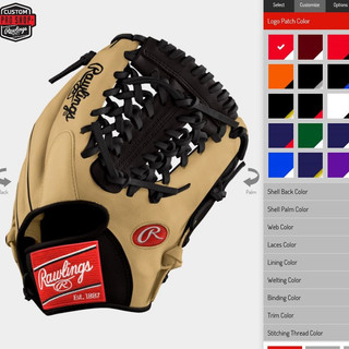Rawlings - Online product configurator